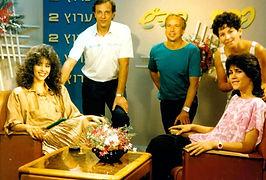 הפקת אולפן פרח בדש-שירה גרא,אקל,קרליטוס