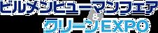 bmhf_logo.png