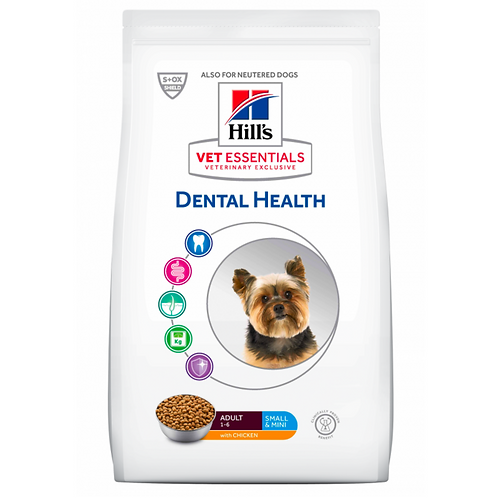 Vetessentials Canine Adult Dental Small Poulet 2kg