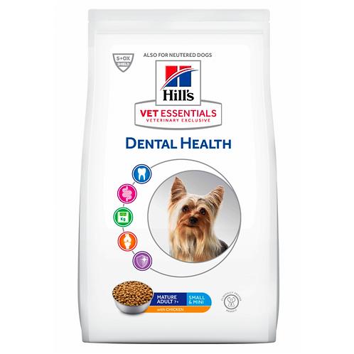 Vetessentials Canine Mature Dental Small Poulet 2kg