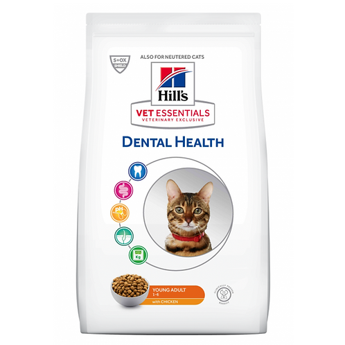 Vetessentials Feline Adult Dental Health Poulet 1,5 kg
