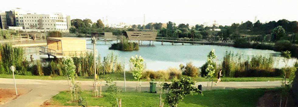 פארק הוד השרון