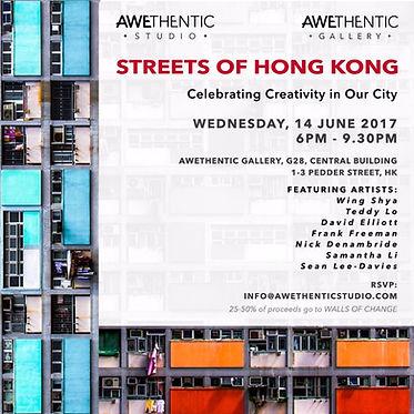 Streets-of-HongKong_exhibition-1024x1024