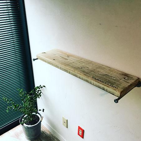 棚板用足場板、インダストリアルブラケット