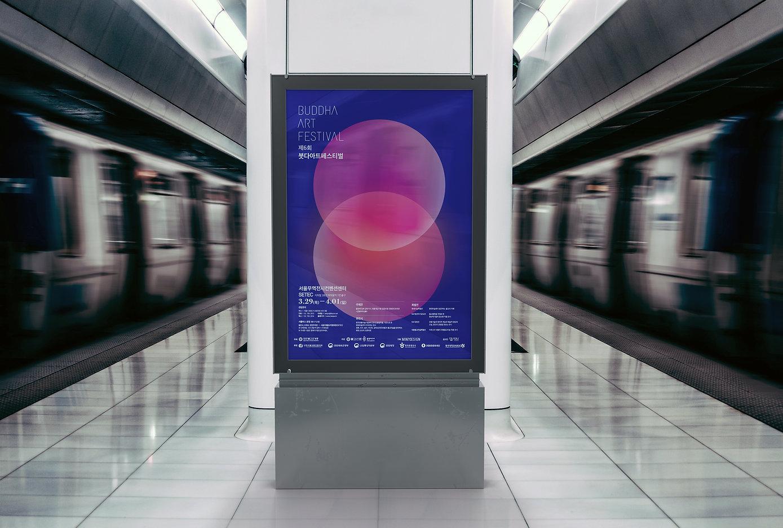 Subway-Billboard-Presentation-Mockup.jpg