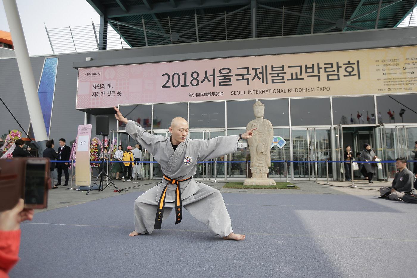 2018 국제불교박람회-173.jpg