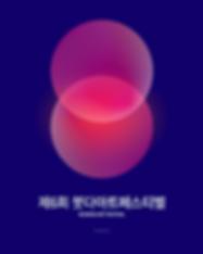 MIND 시리즈 썸네일_ㅍ copy 4.png