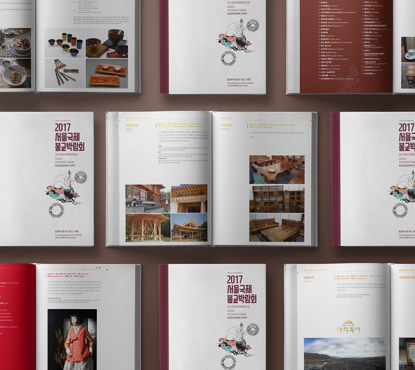 Hardcover-Book-Mockup-Vol4 2.jpg