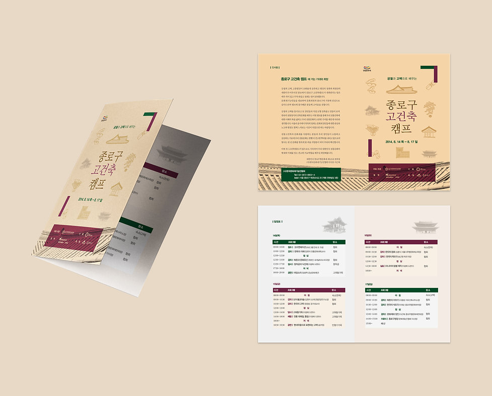 leaflet BG.jpg