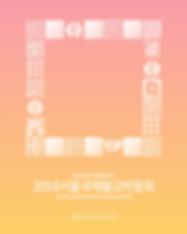 MIND 시리즈 썸네일_ㅍ copy 3.png