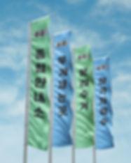 줍깅 현수막.jpg