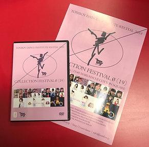発表会DVD「Tomboy Collection Festival 19」