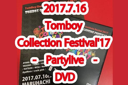 発表会DVD「Tomboy Collection Festival 17」