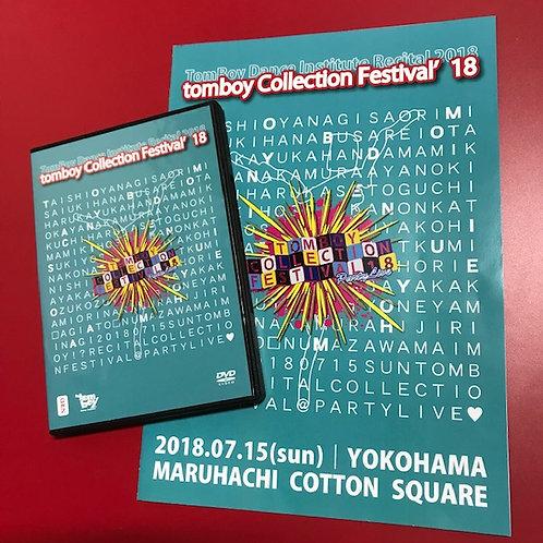 発表会DVD「Tomboy Collection Festival 18」