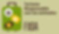 Logo_Turismo_Faada.png