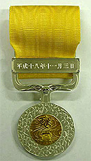 sb_20061103.png