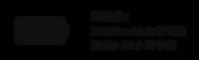 速創科技植保機 Super S 5,無人機遙控器,液晶螢幕遙控器,超續航