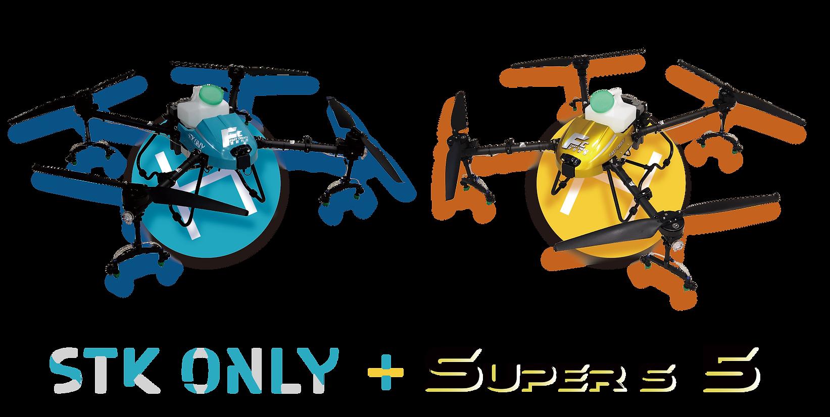 速創科技植保機SuperS 5