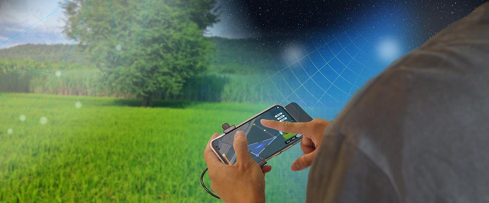 速創科技GPS手持地塊測繪打點器