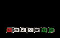 速創科技植保機 Super S 5,智能攪藥機