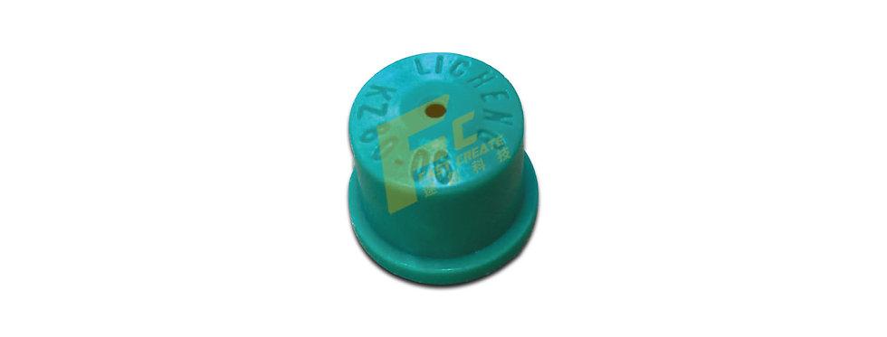 FC4111塑膠錐形噴頭LICHENG06(8個)