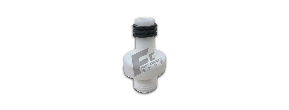 FC4057藥桶出水接頭