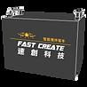 速創科技植保機 Super S 5,智能攪拌幫手,智能攪藥機