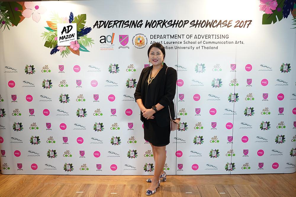 (A. Chulamani Chantarawandi, Chairperson of the advertising department, Communication Arts Assumption University)