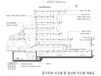 YA-62656_diagram_06.jpg