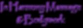 IHMB Logo.png