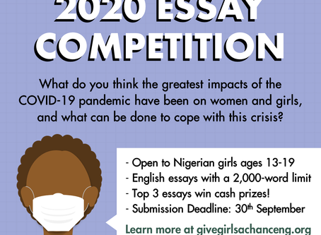 2020 GGAC Essay Competition Is Open