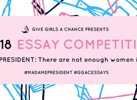 GGAC's 2018 Essay Competition Is Open for Entries