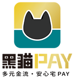 黑貓PAY_Logo.png