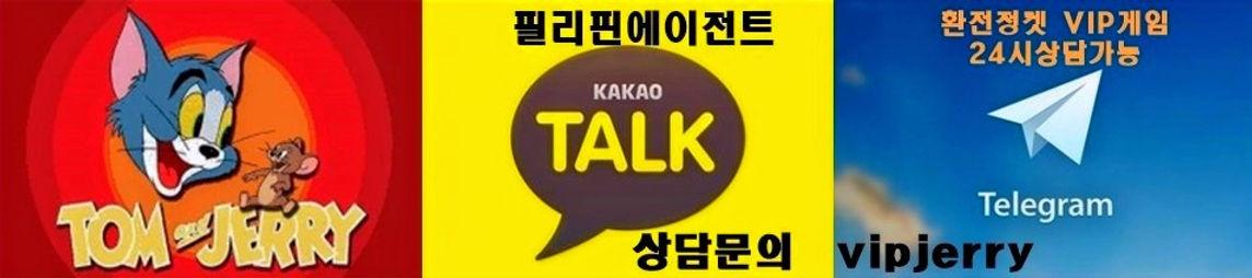 KakaoTalk_20200325_213440149_edited.jpg