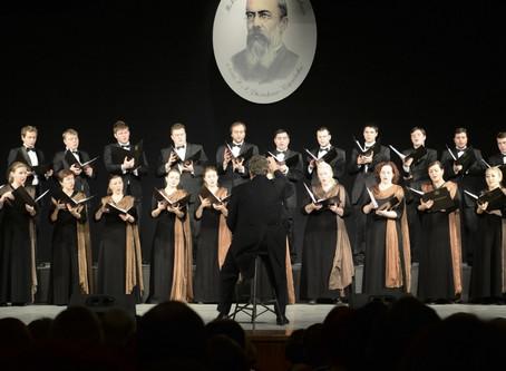 Международный оперный фестиваль им. Н. А. Римского-Корсакова