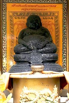 Phra Sangkachai.png