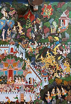 Wall Mural C