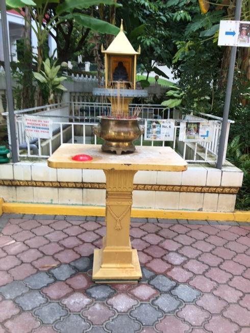 Station 4 - Phra Sangkajai