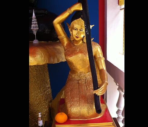 Nang Thorani