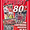 Thumbnail: Two New Nottingham Forest Books - plus free posters