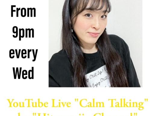 今夜のYouTube Live