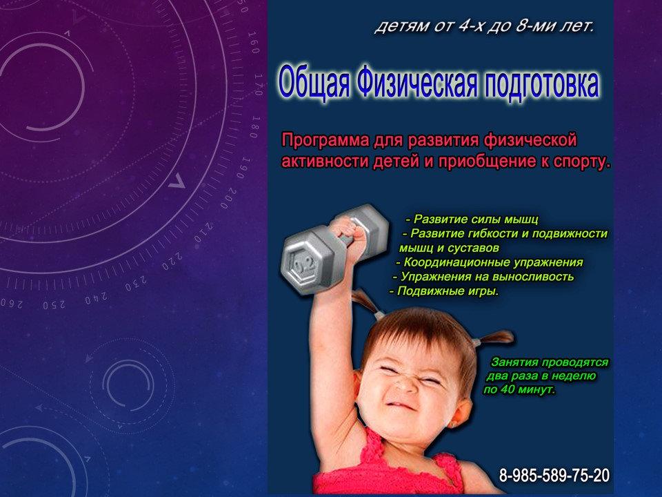 YthoS_m54Gg.jpg