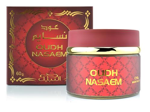 Oudh Nasaem Nabeel