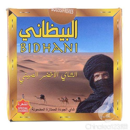 Thé El Bidhani