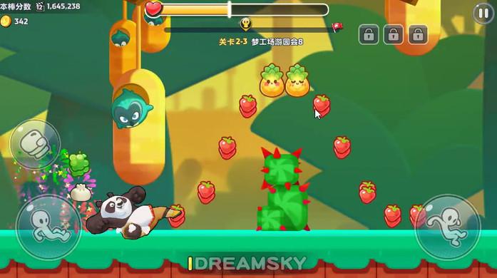 GameScene_Rainforest