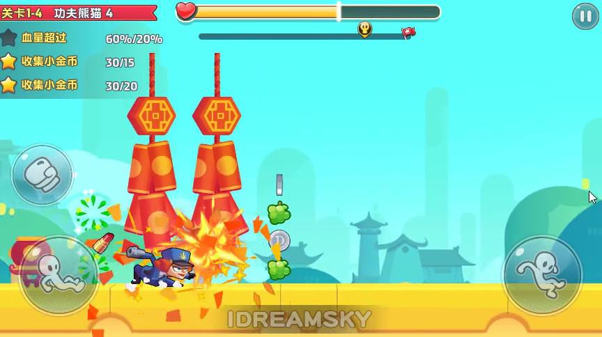 Game Scene_Jade Palace