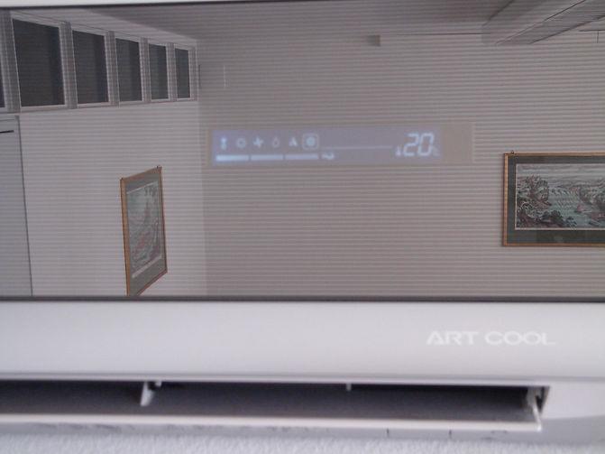 LG ArtCool Wandklimagerät-Display