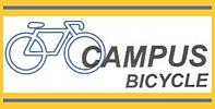 campus_bicycle_logo.png