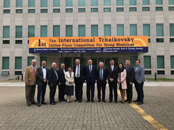 Seoul International Tchaikovsky Youth Competition