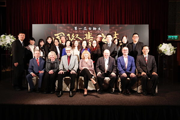 Masterclass in Taipei at the National Taïwan Normal University